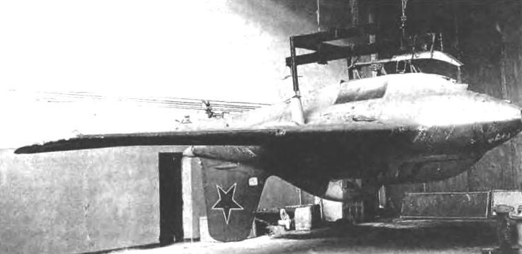 Определение центровки двухместного Me-163S перед испытаниями в аэродинамической грубе ЦАГИ
