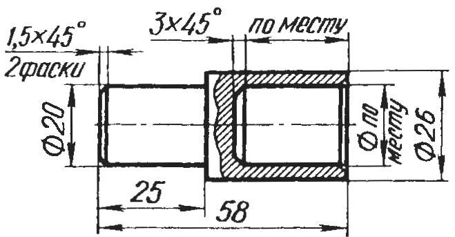 Удлинитель первичного вала коробки передач