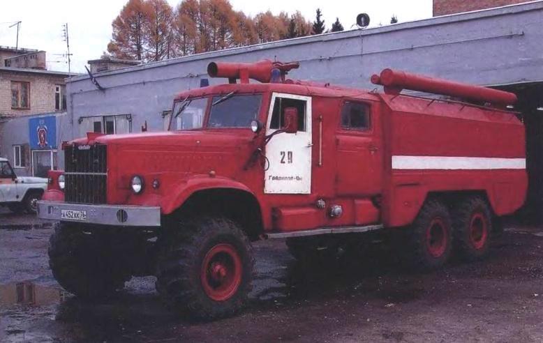 Пожарный автомобиль на шасси КрАЗ-255Б