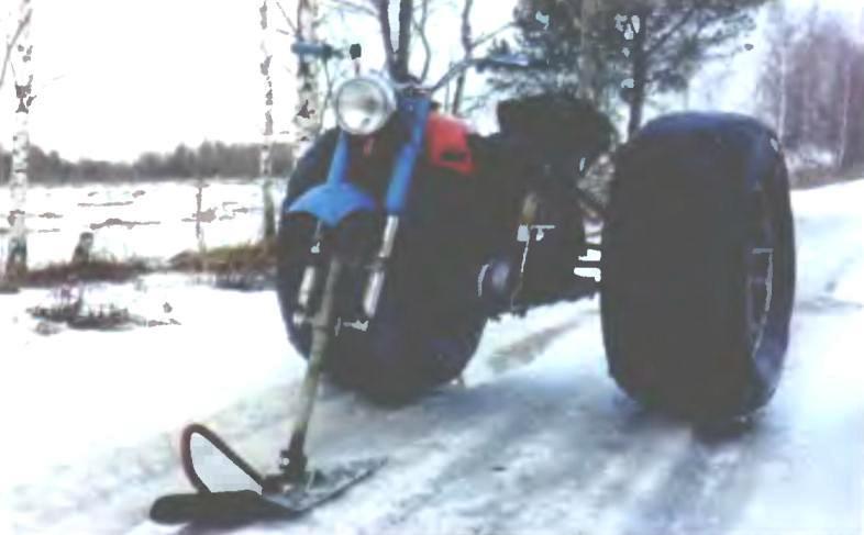 Колесно-лыжный снегоход