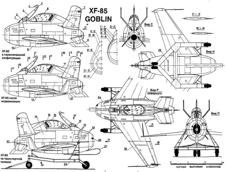 Бортовой самолет-истребитель XF-85 GOBLIN