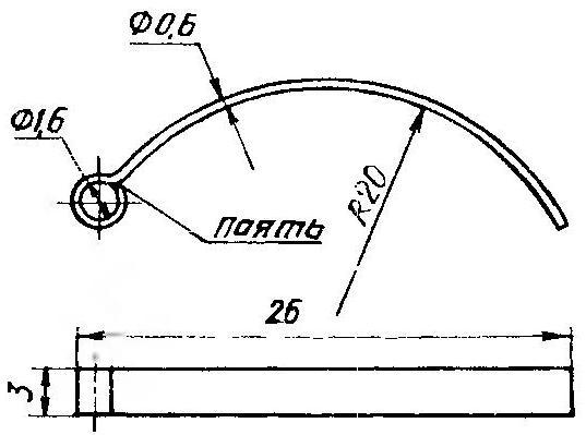 Рис.8. Пружина для велосипедов типа В-555 «Старт-шоссе».