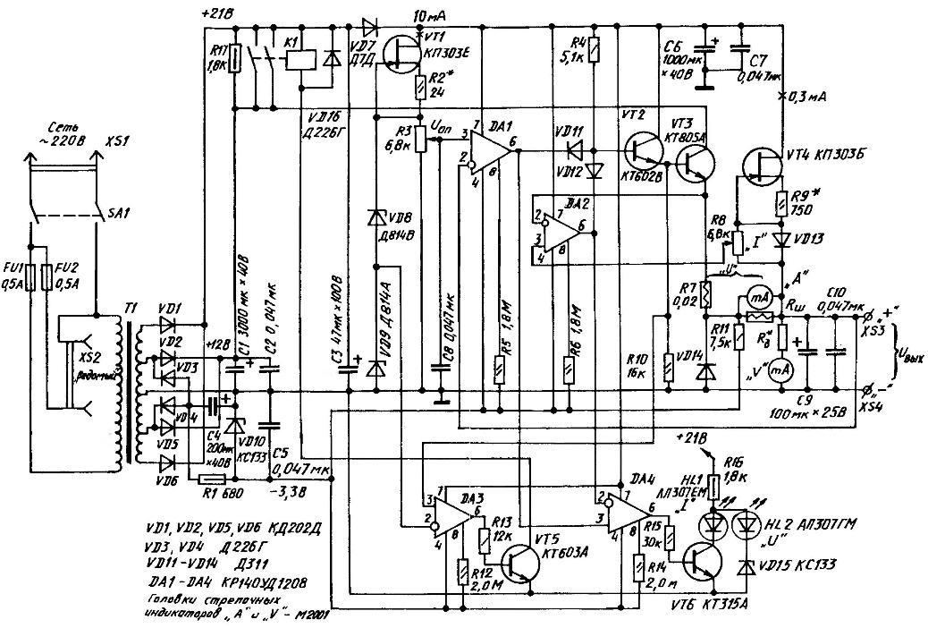 Принципиальная электрическая схема самодельного блока электропитания.