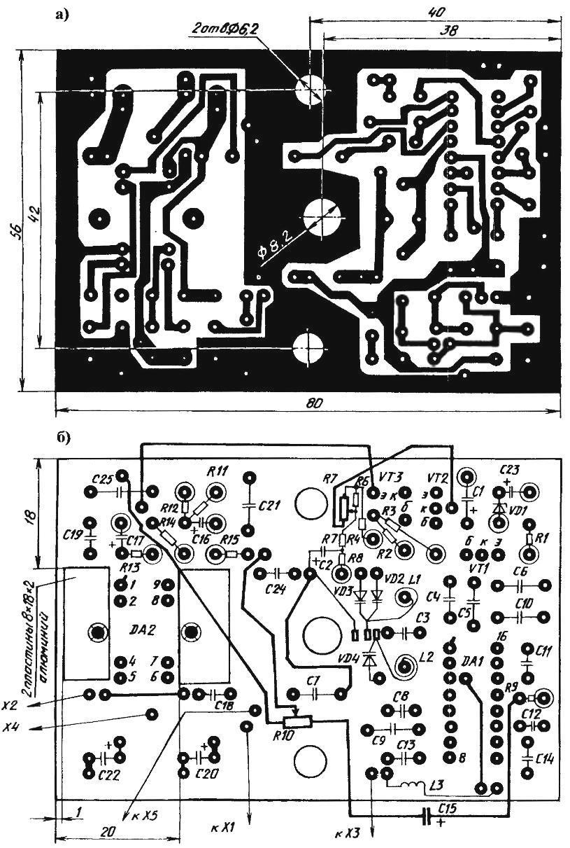 Монтажная плата со стороны печатных проводников (а) и располагаемых на ней радиодеталей (б, изображение условное).