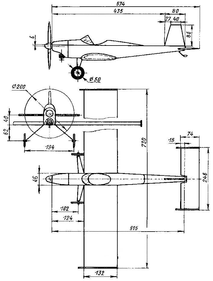 Геометрическая схема тренировочной кордовой модели.
