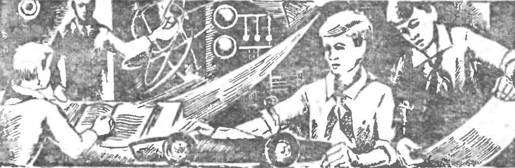 Кто же, как не учитель физики, должен стать организатором технического творчества в школе?