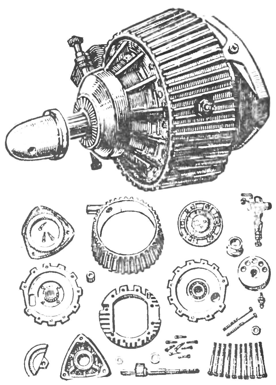 Рис. 1. Общий вид нового микрованкеля «ОСТраупнер», объемом 5 см3 и весом 385 г, и отдельные детали