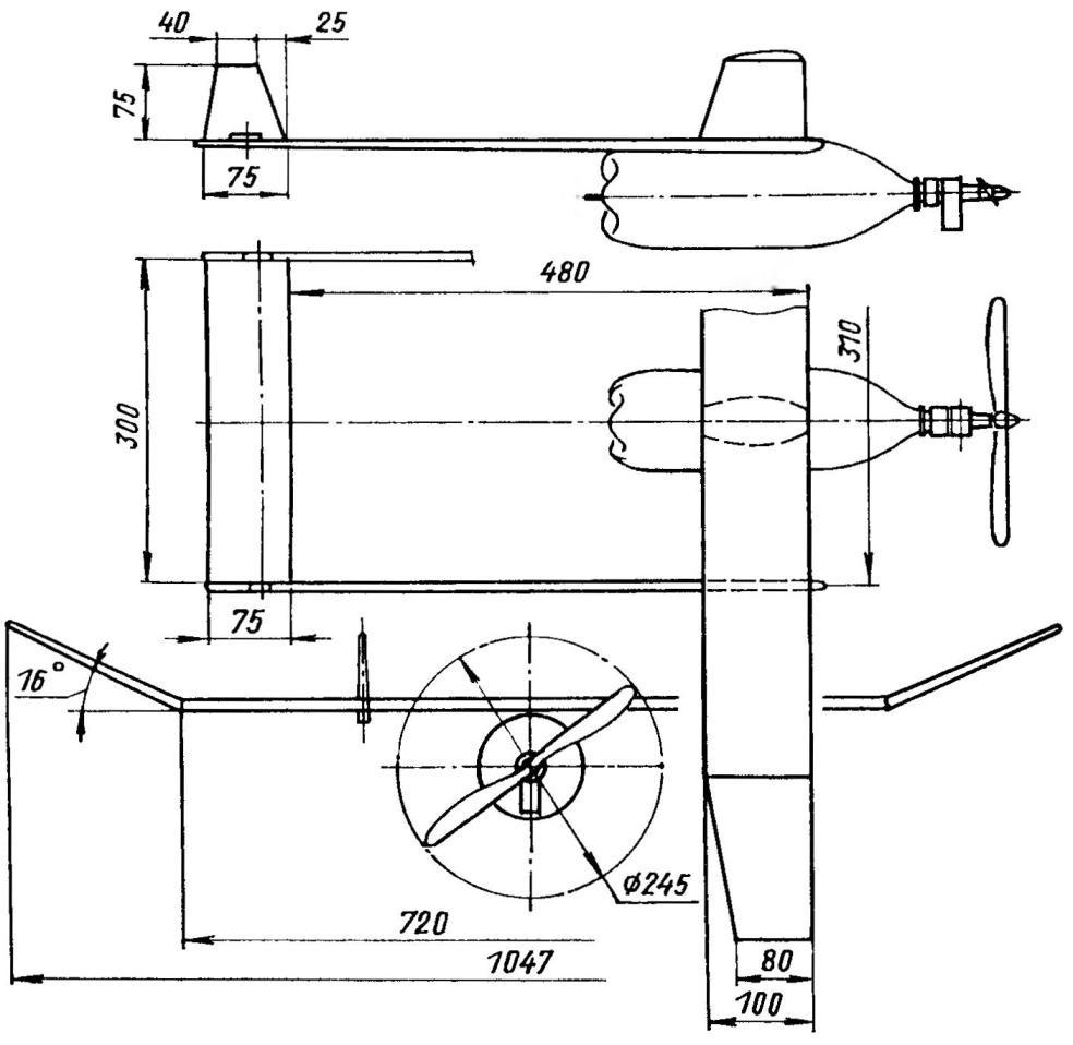 Геометрическая схема свободно-летающей авиамодели с пневматической силовой установкой.