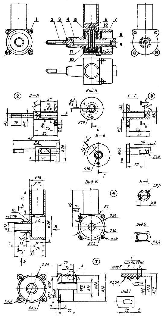 Пневматический двигатель