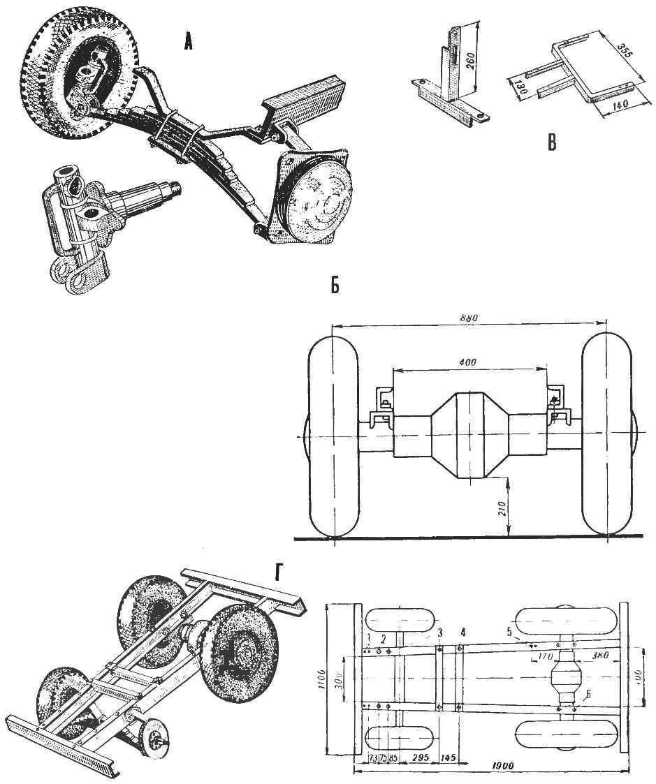 Рис. 2. Некоторые узлы трактора