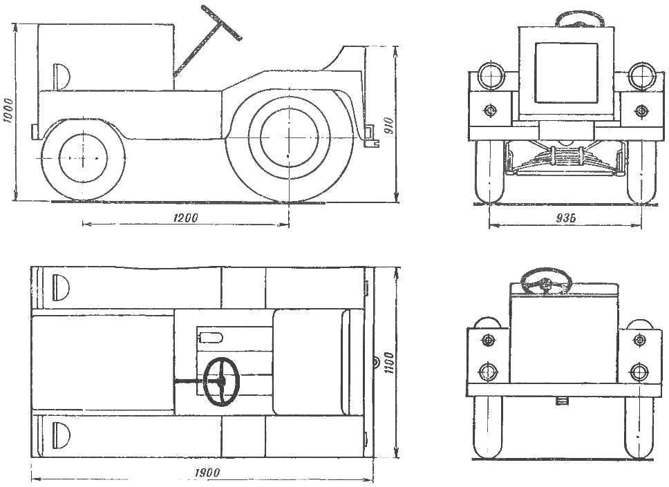Рис. 3. Трактор «Васюринец-10».