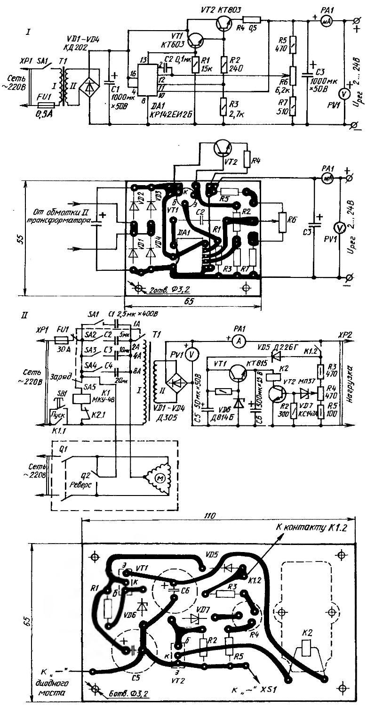 Принципиальные электрические схемы и соответствующие им печатные платы