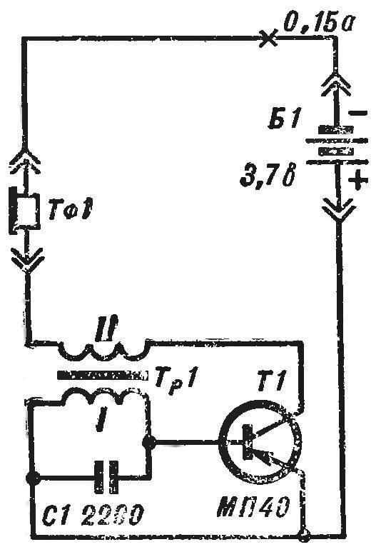 Рис. 1. Схема миноискателя