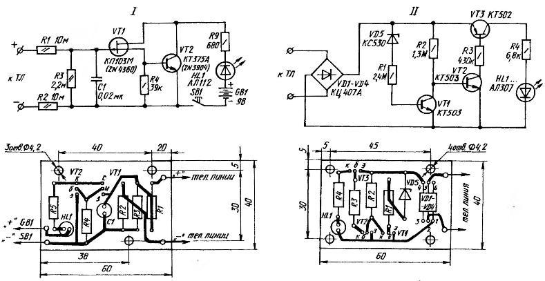 Принципиальные электрические схемы и топология печатных плат самодельных устройств, сигнализирующих о занятости телефонной линии, с питанием от гальванической батареи (I) и от самой ТЛ (II).