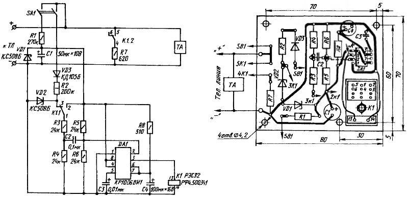 Принципиальная электрическая схема н топология печатной платы устройства для активной защиты абонентской линии от телефонных «пиратов» — любителей поговорить за чужой счет.