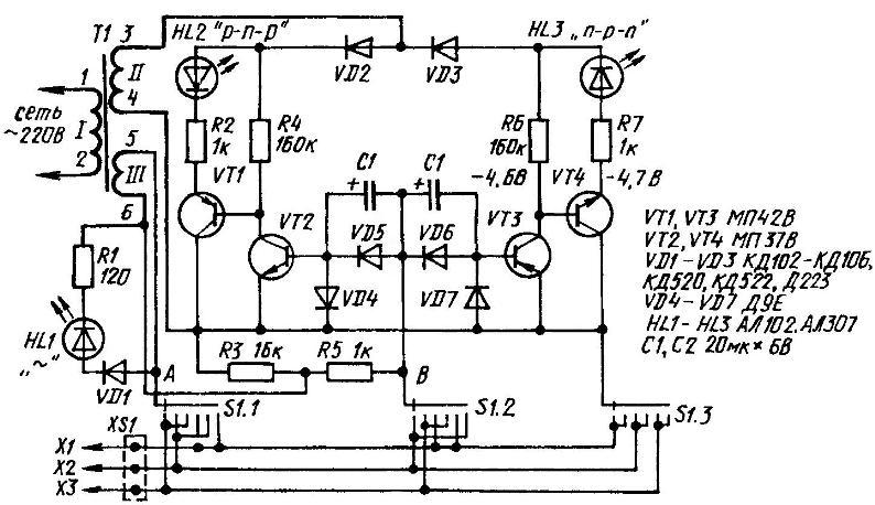 Принципиальная электрическая схема прибора.