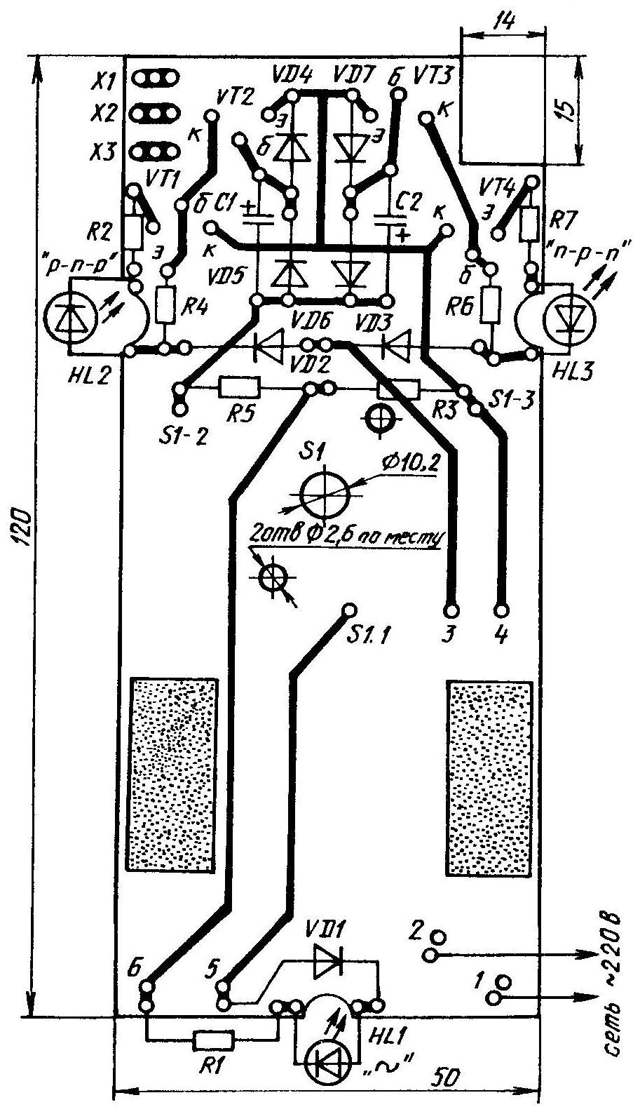 Печатная плата с условным обозначением радиодеталей.