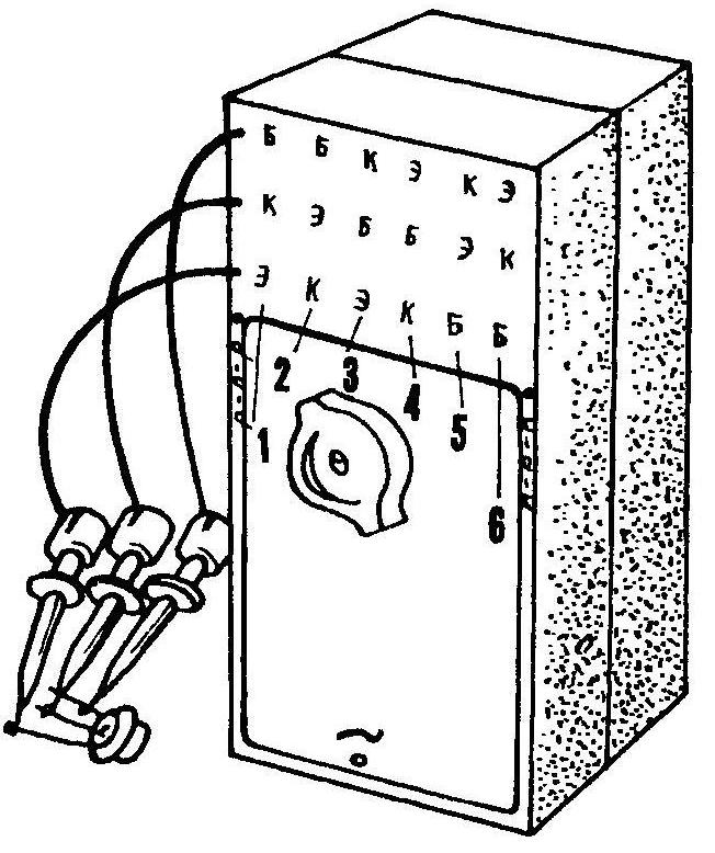 Идентификатор транзисторов.