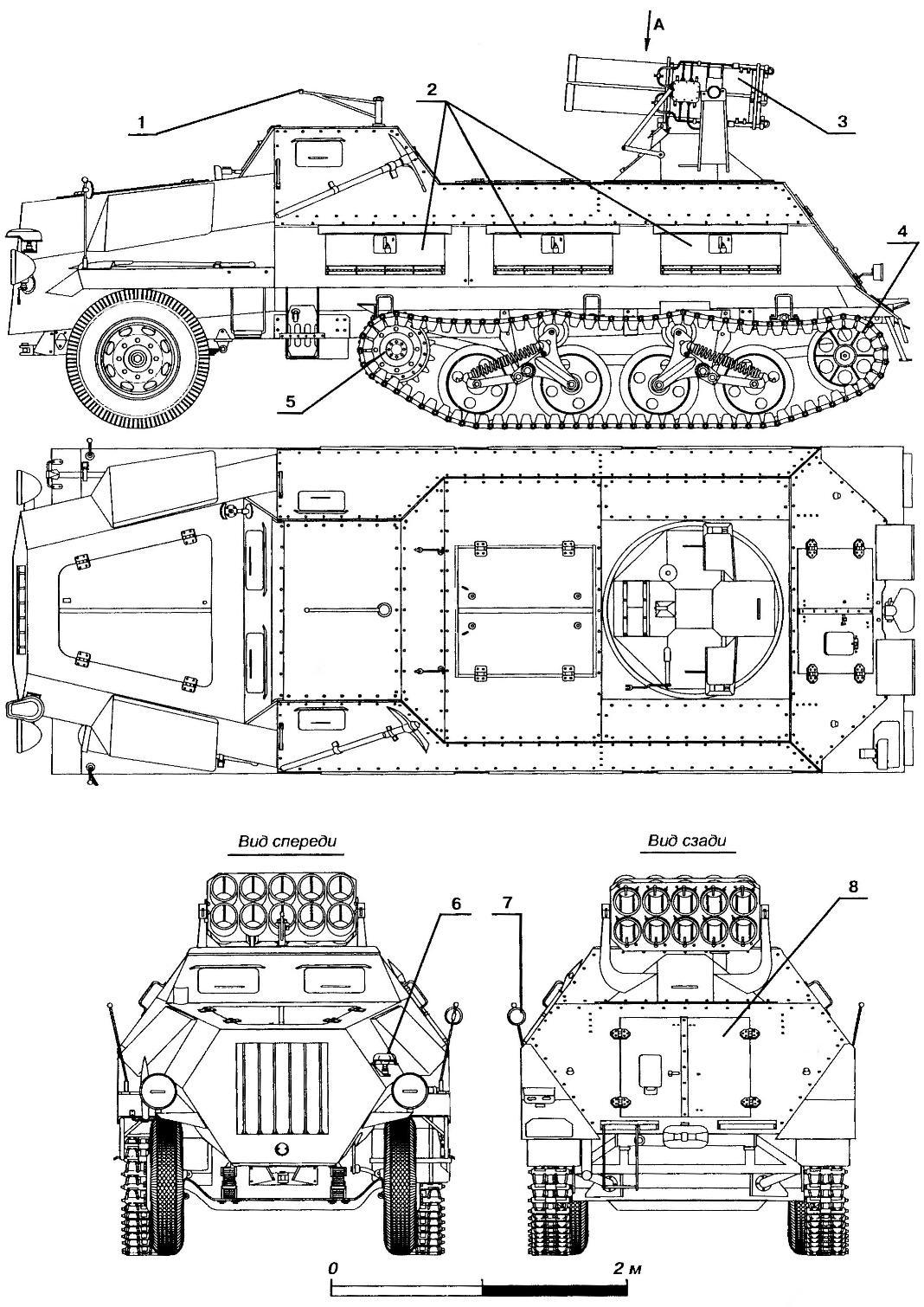 15 cm Panzerwerfer 42 Sf
