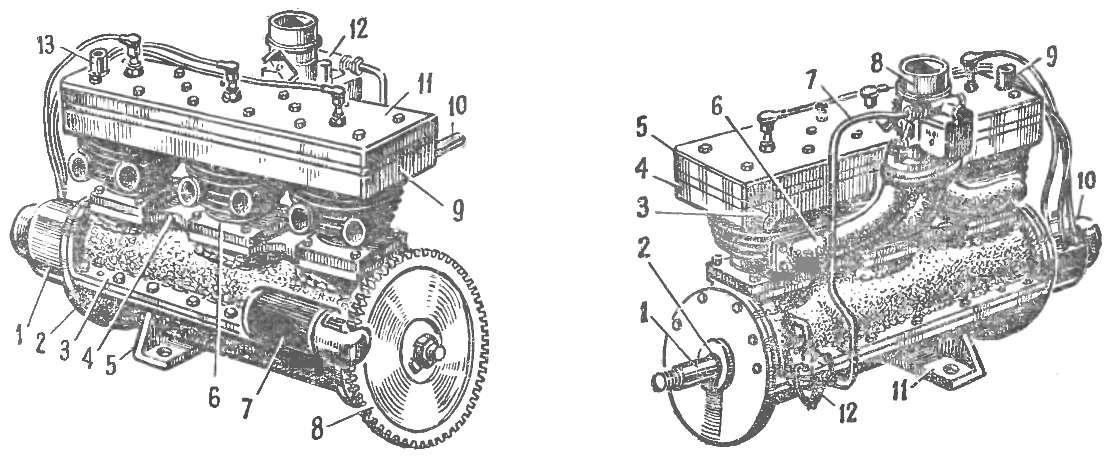 Рис. 1. Двигатель А. Столярчука