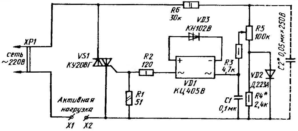 Принципиальная электрическая схема симисторного регулятора для подключении и светильника, и бытового электропаяльника.