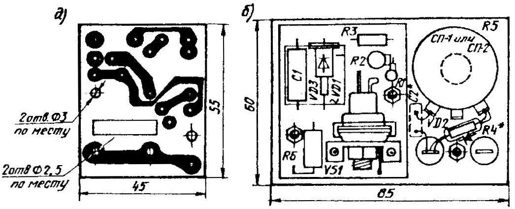 Вид монтажной платы устройства со стороны печатных проводников (а) и радиодеталей (б).