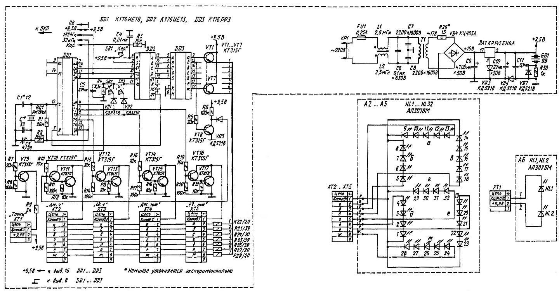 Принципиальная электрическая схема школьных часов.