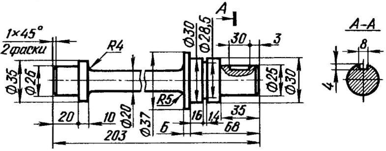 Рис. 2. Задний карданный вал шарнира «излома» рамы (сталь 40Х).