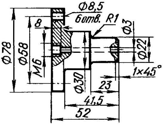 Рис. 3. Ось шарнира «излома» рамы (сталь 40Х, 2 шт.).