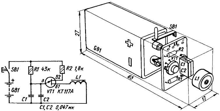 Принципиальная электрическая схема электронного квартирного ключа и самодельная конструкция на ее основе.