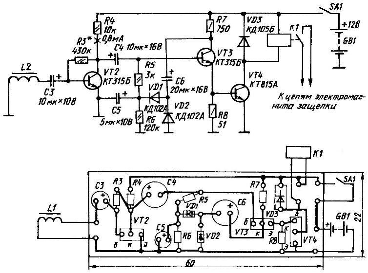 Вариант принципиальной электрической схемы и топология печатной платы устройства-посредника между электронным квартирным ключом и электромагнитной защелкой дверного замка; нумерация радиодеталей продолжает оцифровку, использованную на предыдущем рисунке.