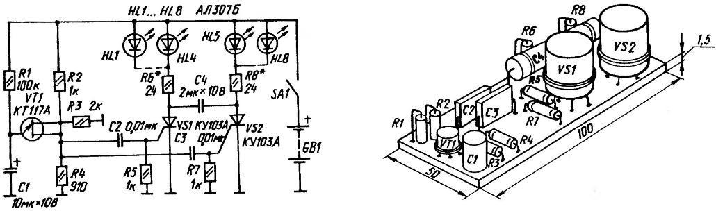 Принципиальная электрическая схема и монтажная плата миниавтомата «Праздничная иллюминация».