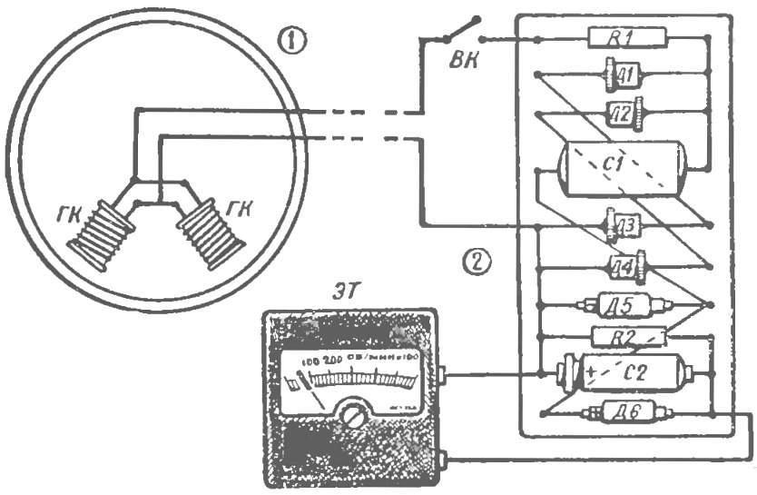 Рис. 7. Монтажная схема электротахометра