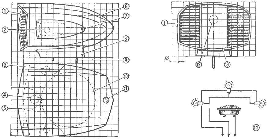 Рис. 10. Комбинированный светильник (блок ходовых огней и звукового сигнала)