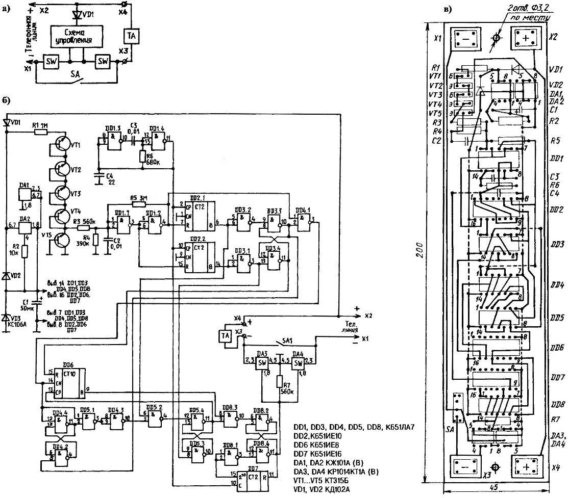 Функциональная (а) и принципиальная электрическая (б) схемы, а также топология печатной платы (в) устройства, запрещающего выход на межгород с аппарата, который подключен к данной телефонной линии.