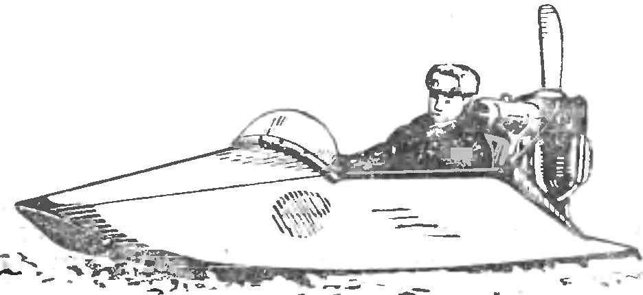Рис. 9. Аэросани-лыжи конструкции А. И. Чапцова.