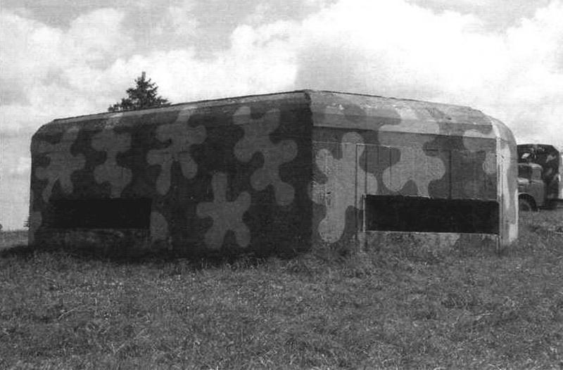 С высотки, где расположен командно-наблюдательный пункт № 135 минского укрепрайона. на большое расстояние просматривались подступы к Минску