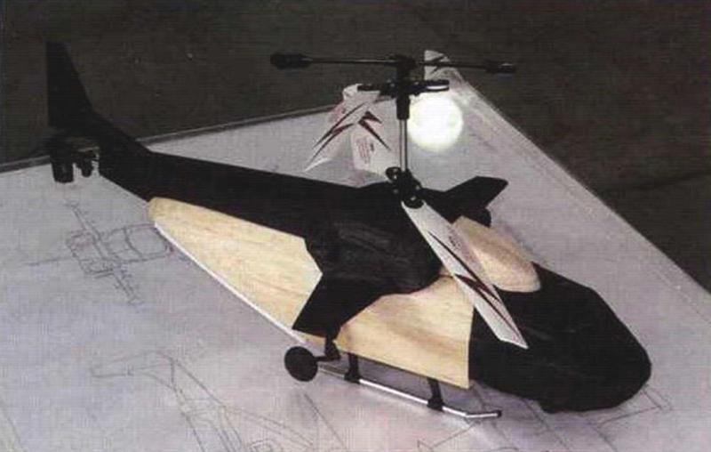 Летающая модель транспортно-боевого вертолета Н. Селиванова