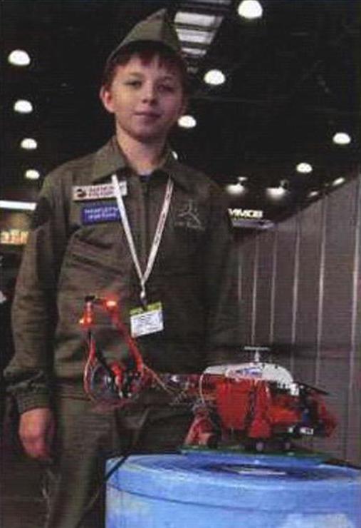 Вертолет будущего Е. Валикова