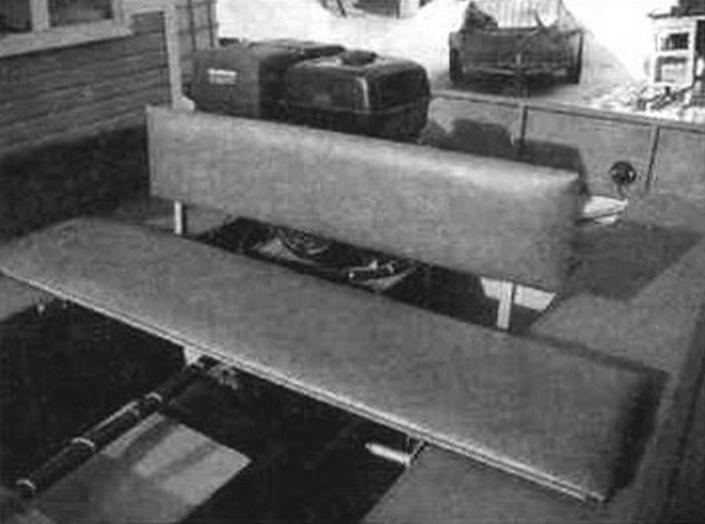 Кокпит с диванным сиденьем