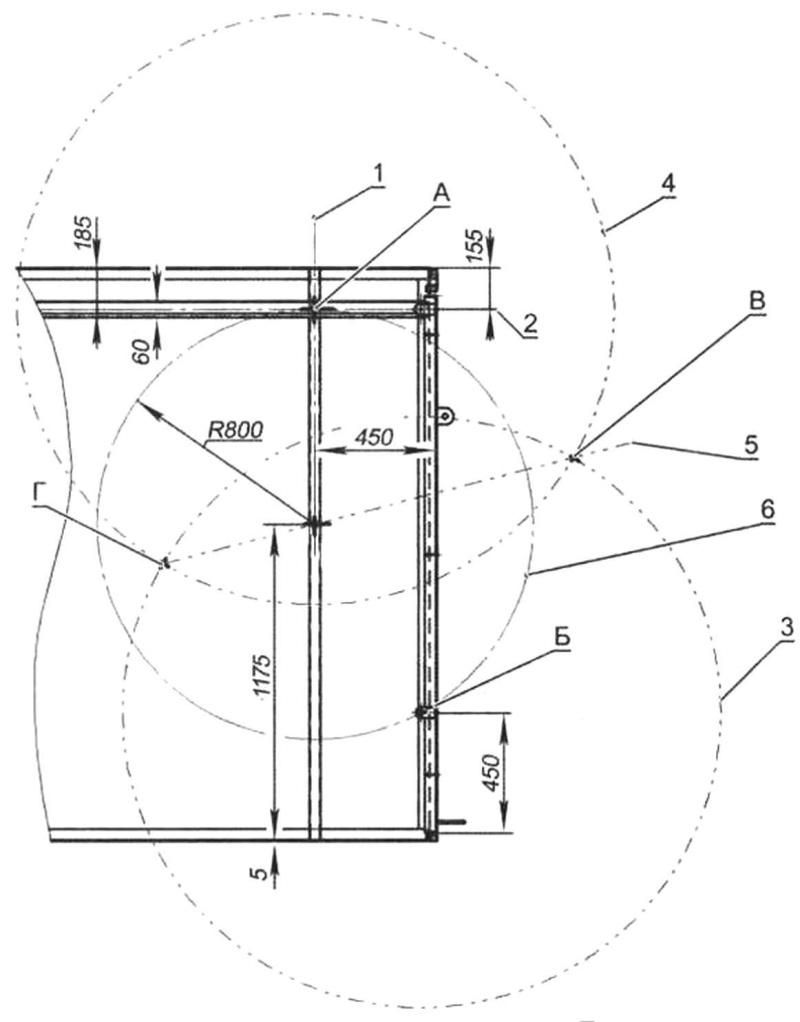 Определение точек поворота рычага и его подвески на стойке
