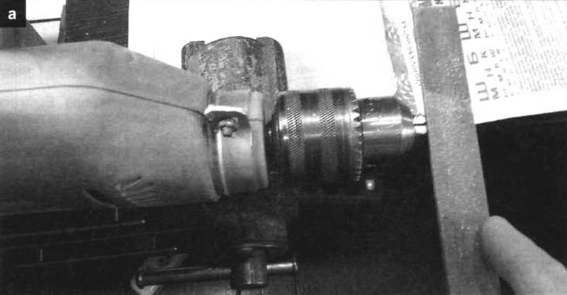 Токарная обработка (точение) деталей (а) в зажатой в тисках с помощью хомута (б) электродрели; зажим деталей с резьбой или из мягкого материала в патроне производится разрезной гайкой или втулкой (в)