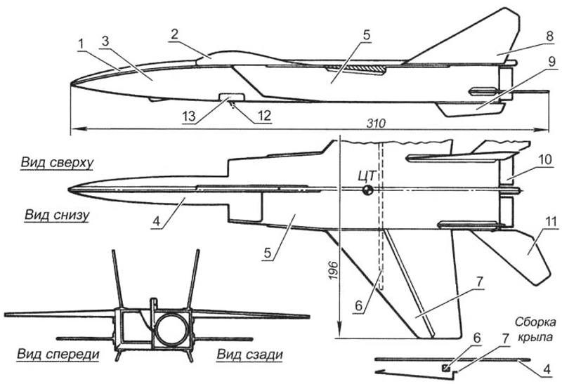 Сборочная схема бумажной полукопии МиГ-25