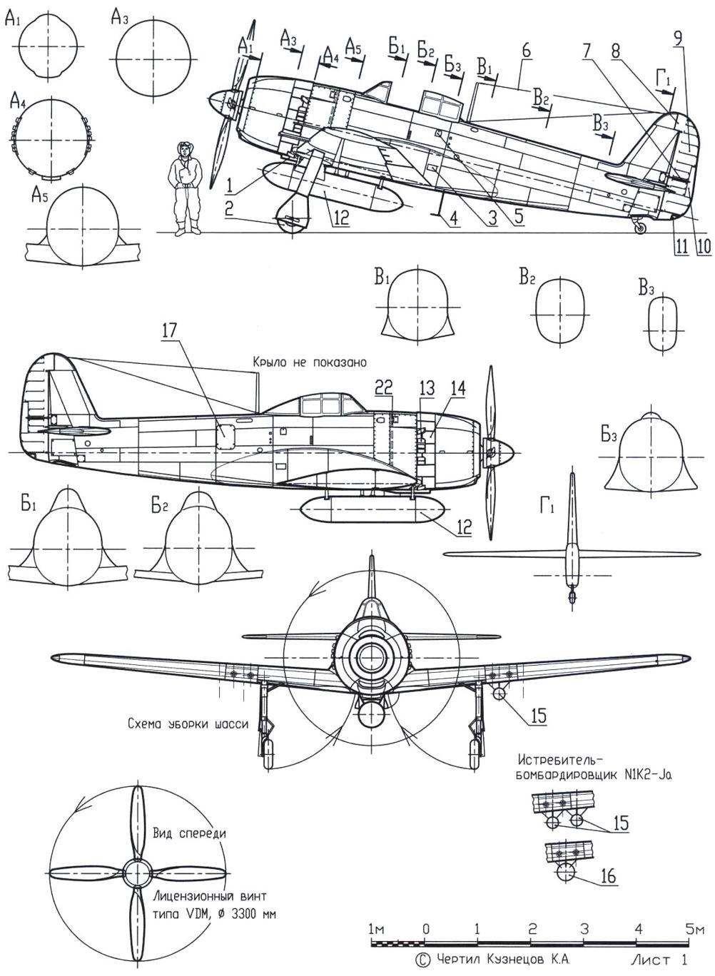 Самолет N1K2-J