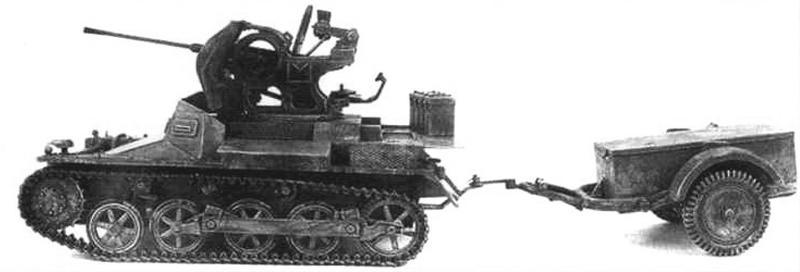 Буксируемая зенитная пушка Flak 38