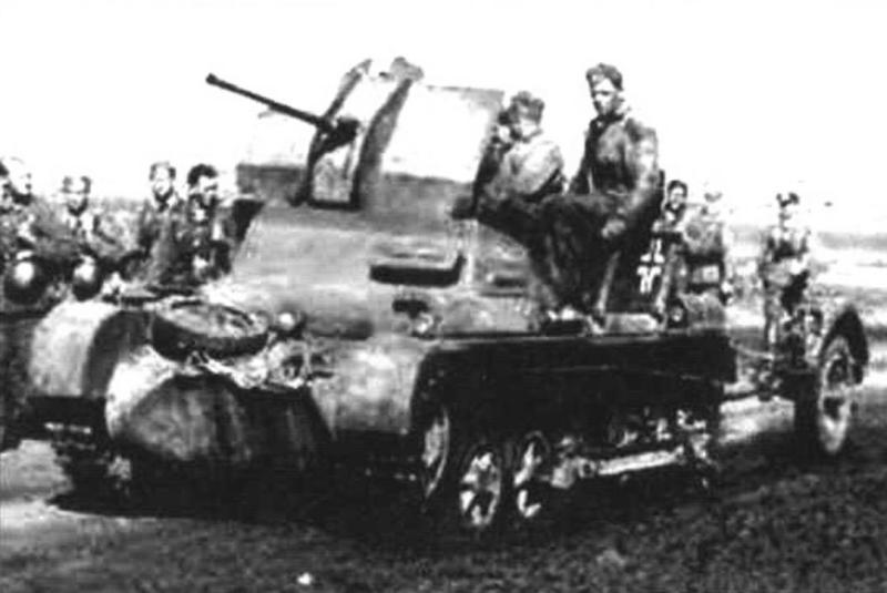 ЗСУ на боевой позиции. Сталинградский фронт, лето 1942 г.