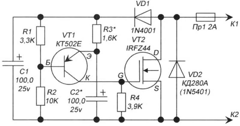 Рис. 1. Схема доработанного FLASHNER-реле для «поворотников» мотоцикла «Тула»