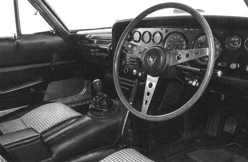 Фрагмент салона автомобиля «Космо спорт» компании «Мазда»