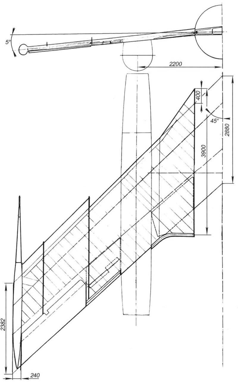 Схема крыла