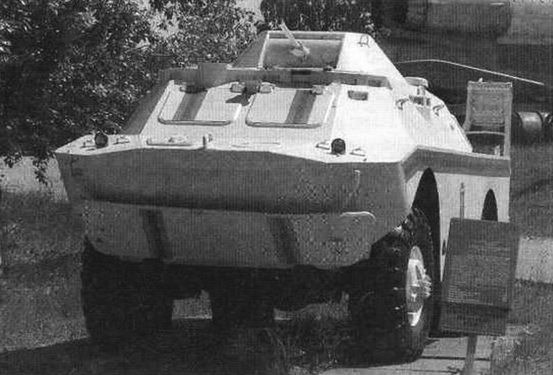 БРДМ-2 МЧС в экспозиции Парка победы, г. Саратов